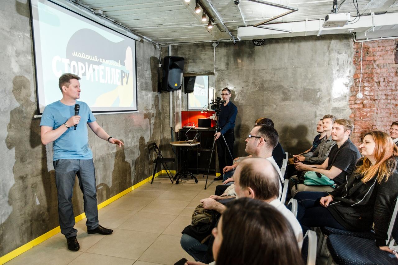 Конференция по Webflow в Москве